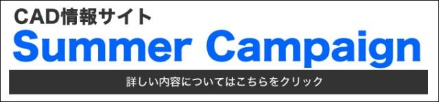 cp_baner